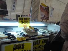 水産加工振興祭05-3