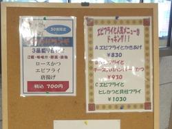 西友道ノ尾02-2
