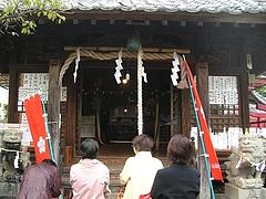 梅園神社-03
