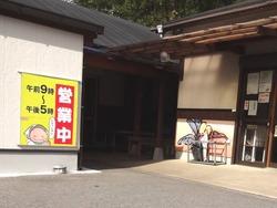 みさき駅01
