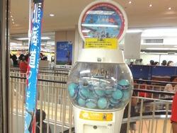 北海道展04