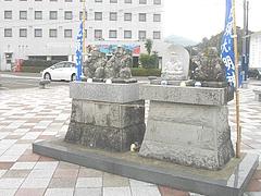 時津WF03-2