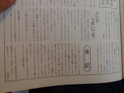 いち望06