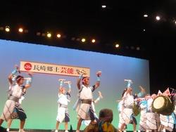鍬踊獅子舞01-2