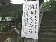 山王神社01-1