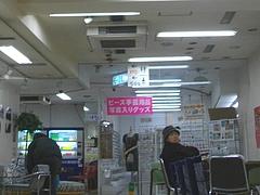ABCマート02