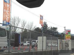 長崎大学横駐車場