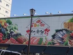 コレモ大村01-2