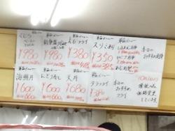 浜康01-4