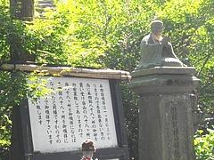 穴弘法06-4