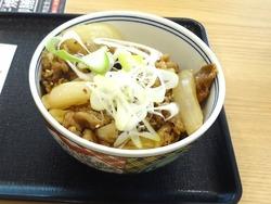 吉野家駅前店02-2