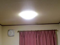 シーリングライト01-2
