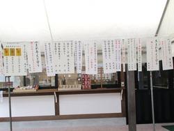 矢上神社01-7