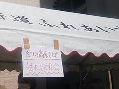 城栄町02-3