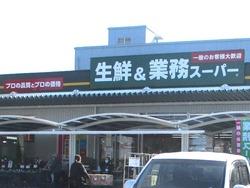 OK大村店01-2