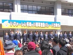 V・ファーレンパレード01-6