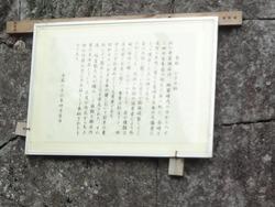 矢上神社01-4