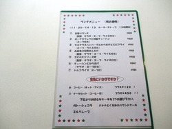 七彩キッチン01-5
