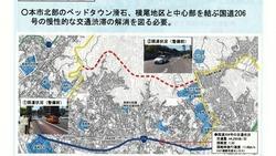 西町虹ヶ丘線01-2