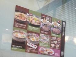 福津レストラン01-5