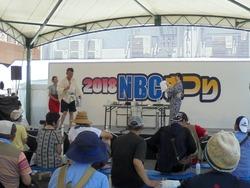 NBCまつり01-2