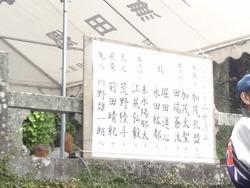 熊野神社01-4