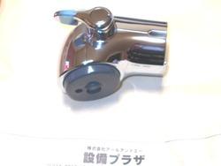 浄水器02-2