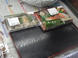 みさき駅さんわ02-4