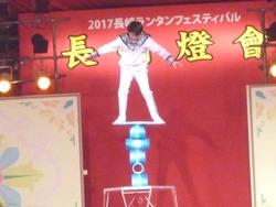 重慶雑技02-7