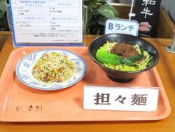 Aコープレストラン長崎01-4
