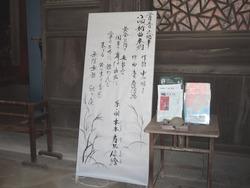 興福寺01-2