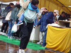 波佐見03-4