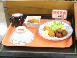 Aコープレストラン長崎01-3
