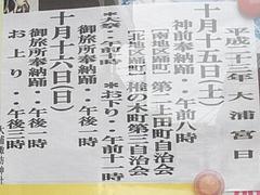 大浦くんち01