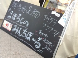 きらめき長崎01-7
