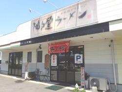 神戸堂01-2