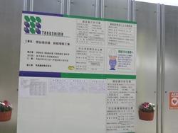 福田屋04
