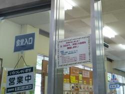長崎大学02