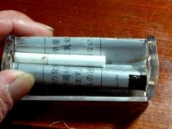 手巻きタバコ01-3