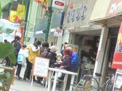 100円商店街02-2