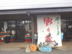 吾妻愛野バイパス02-2