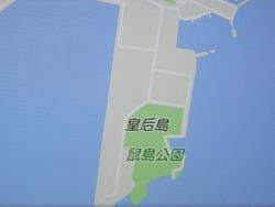 鼠島公園01
