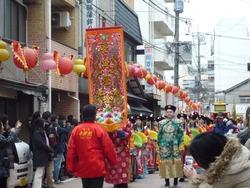 皇帝パレード01-3