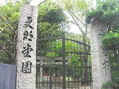 本河内02-4
