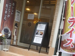 おうちカフェ01-2