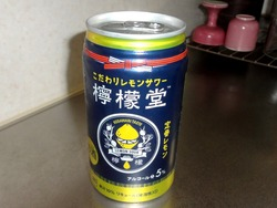 檸檬堂01-2