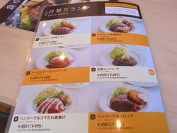 ジョイフル福田02-2