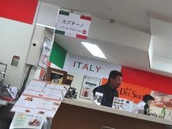 イタリア展02-4