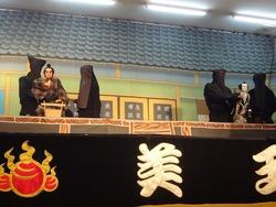 皿山人形浄瑠璃02-2