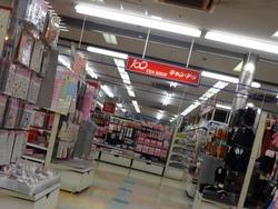 葉山04-3